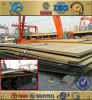 Low Carbon/Mild Steel Plates/Ms Sheets
