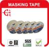 Paper Crepe Masking Tape -Bl17