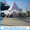 Cheap Dia8m White Single Star Tent Sun Shelter for Sale