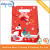 Customized Christmas Gift Paper Bag (QYZ244)