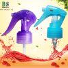 Mini Trigger Sprayer for Bottle on Promotion