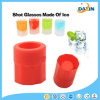 1 Cup Shape Silicone Ice Cube Shot Glass Freeze Mold