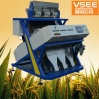 Vsee RGB Color Sorting Machine with 5000+Pixel