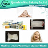 Automatic I Shape Baby Nappy Machine with Ce (YNK400-HSV)