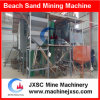 Monazite Beneficiation Machine Electrostatic Separator, Monazite Beneficiation Plant