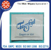 OEM Individual Wet Wipe, Facial Wet Wipes, Single Wipes Manufacture
