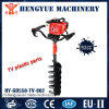 52cc Petrol Power Ground Driller Hole Digger Earth Auger