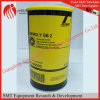 Kluber Unimoly GB2 Black Oil Grease