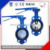 Wafer Type Butterfly Valve with Double Shaft