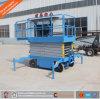 Industrial Hydraulic Vertical Narrow Scissor Lift