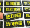 Custom Print cheap logo promotion epoxy resin advertising sticker label
