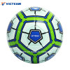 Wearproof Machine-Stitched Training No. 5 Football
