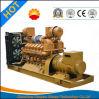 Ce Approved 1MW Power Jichai Diesel Generator
