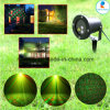 Waterproof Remote Control Outdoor Double Hole Red Green Full Star Lawn Lantern Garden Christmas ...