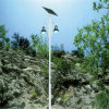 Outdoor Solar Street Light with 5 Years Warranty