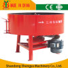 Small Concrete Pan Mixer (JQ350)