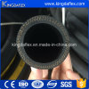 Water Suction and Delivery Hose