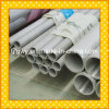 Seamless Stainless Steel Tube, Stainless Steel Seamless Tube
