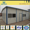 2014 New Design Prefabricated House