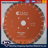 Diamond Cutting Discs Saw Blade for Concrete