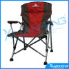 Personalized Flexible Outdoor Folding Beach Chair