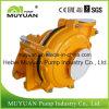 Centrifugal Oil Sand Handling Slurry Sludge Pump