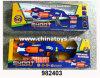 Cheap Plastic Toys B/O Soft Gun (982403)