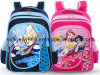 Primary Double Shoulder Student School Backpack Bag Pack Schoolbag (CY1837)