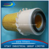 Xtsky Auto Part High Quality Auto Air Filter (OEM NO.: 16546-21N00)
