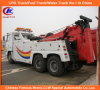 Heavy Duty 10 Wheel 351-450HP HOWO Road Towing Recovery Truck
