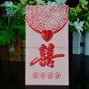 Wedding Luxury Printing Red Packet / Pocket / Envelope