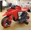Kid′s Toy Children Small Electric Motorcycle