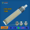 12W 1500lm G24 LED Horizontal Bulb Perfectly Replacing Osram 26W energy-Saving Lamp