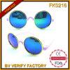 Fk0216 Newest Designed Round Plastic Frames Custom Kids Sunglasses