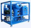 Vacuum Transformer Oil Filtration Equipment of High Effeciency with T Shape Vacuum Chember