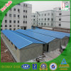 Low Cost Prefabricated House (KHK1-515)