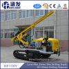 Hot Sales Crawler DTH Drilling Rig for Sales