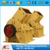 Hammer Mill Crusher Price with Large Capacity