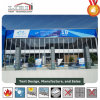 Fire Retardant Trade Show Glass Tent with Cooling System