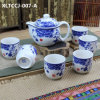 Factory Fashion design Porcelain Tea Set