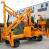 10.5m Sell-Propelled Adjustable Used Boom Lifts for Sale