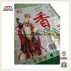 25kg Customized Printed Aluminium Foil PP Woven Bag for Rice