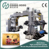 High Speed Four Color Paper Printing Machine (CE)