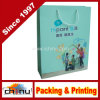 Art Paper / White Paper 4 Color Printed Bag (2249)
