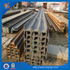 High Potency New Products 900A/1100 A120 Rail