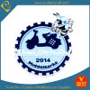 Custom Light Blue Gear Embroidery Patch (LN-06)