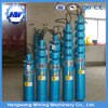 China Manufacturer QS Multi-Stage Submersible Water Pump