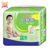 Disposable Baby Ducks Diaper Fitted Diaper Manufacturer From China