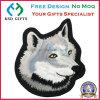 Hot Cut Edge 100% Embroidered Dog Design Clothing Badge