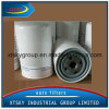 Fliter/ Xtsky Fuel Filter Wdk999-1
